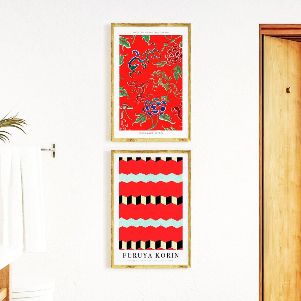 'Flower Pattern by Watanabe Seitei 1893' und   'Furuya Korin Woodblock Print' von Japanese Vintage Art