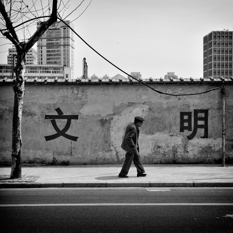SHANGHAI STUDY, # 7 von Stephan Opitz
